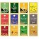 世界のご当地カレー12種類お試しセット - 縮小画像2