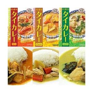 タイの台所・タイで食べたタイカレー3種類6食お試しセット(グリーンカレー、レッドカレー、イエローカレー、各2食)レトルトカレー - 拡大画像
