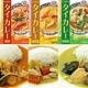 タイの台所・タイで食べたタイカレー3種類6食お試しセット(グリーンカレー、レッドカレー、イエローカレー、各2食)レトルトカレー