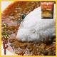 インドカレー4種類お試しセット(チャナ、キーマ、野菜&豆、チキン&ポテト)、レトルトカレーセット - 縮小画像3