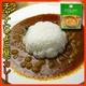 インドカレー4種類お試しセット(チャナ、キーマ、野菜&豆、チキン&ポテト)、レトルトカレーセット - 縮小画像4
