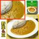 インドカレー4種類お試しセット(チャナ、キーマ、野菜&豆、チキン&ポテト)、レトルトカレーセット - 縮小画像5