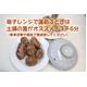 安納芋の焼き芋 2Kg - 縮小画像3