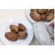 安納芋の焼き芋 2Kg - 縮小画像5