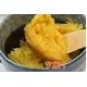 安納芋の焼き芋 2Kg - 縮小画像6