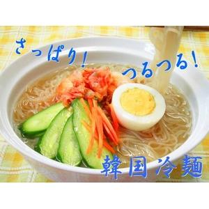 韓国冷麺(スラサン生冷麺希釈タイプ)1食X10 - 拡大画像