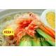 韓国冷麺(スラサン生冷麺希釈タイプ)1食X10 - 縮小画像2