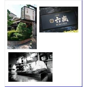 京料理六盛 うなぎ蒲焼セット - 拡大画像