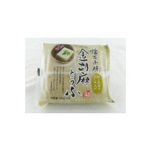 懐石小鉢金胡麻とうふ50g×4