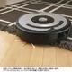お掃除ロボット iROBOT Roomba 560 自動掃除機ルンバ (正規品、日本語説明書、新品1年保証付き) - 縮小画像3