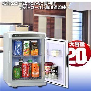 アピックス ポータブル保冷温庫 ACW-620 シルバー - 拡大画像