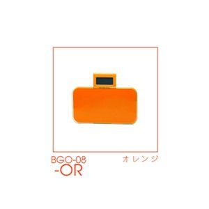 ヘルスメーター ぴたり mini オレンジ - 拡大画像