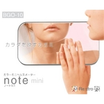 ミラーミニヘルスメーター note mini(ノートミニ) BGO-10