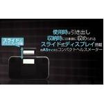 コンパクトヘルスメーター Hakari min(はかり ミニ)BGO-09
