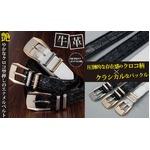 クロコ型押し牛革クラシカルベルト ブラック(バックル/コンビ)