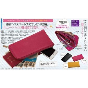 キュートなクラッチバッグL型ウォレット(ピンク) h02