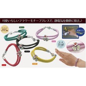 静電気 かわいいフラワーブレス(ピンク)L h02