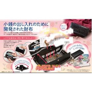 牛革クロコ型押しコ インスルー財布(ブラック) h02