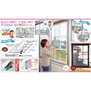 <通年対応>断熱・結露防止2重飾り窓キット ブラウン