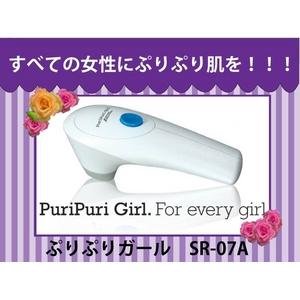 吸引マッサージタイプの美顔器 ぷりぷりガール PuriPuri Girl - 拡大画像