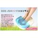 家庭用紫外線水虫治療器 UVフットケア