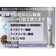 【業務用や広い空間に】殺菌・除菌ドライミスト発生器 『エリアクリン』CS-P109 ★『ディゾルバウォーター』5L付  - 縮小画像1