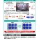 【業務用や広い空間に】殺菌・除菌ドライミスト発生器 『エリアクリン』CS-P109 ★『ディゾルバウォーター』5L付  - 縮小画像3