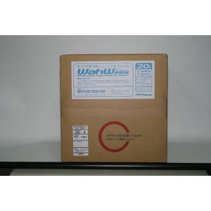 弱酸性次亜塩素酸系除菌・消臭剤 『ディゾルバ・ウォーター(CL-C200)』 20L