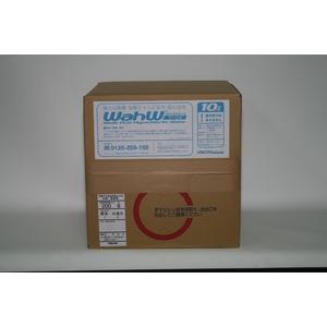 弱酸性次亜塩素酸系除菌・消臭剤 『ディゾルバ・ウォーター(CL-C100)』 10L