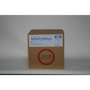弱酸性次亜塩素酸系除菌・消臭剤 『ディゾルバ・ウォーター(CL-C050)』 5L×2セット
