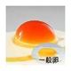 こだわり卵で作ったバウムクーヘン「太陽の贈り物」(2個セット) 写真4