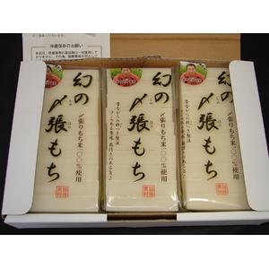 幻の〆張り餅 【30個】 - 拡大画像