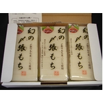 幻の〆張り餅 【30個】