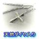天然ダイヤ入りクロスストラップ【スネーク型】 写真2