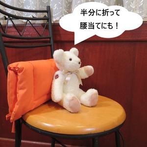 薄型シートクッション/座布団 【アイボリー】 紐付き 洗える 日本製 『オックス』