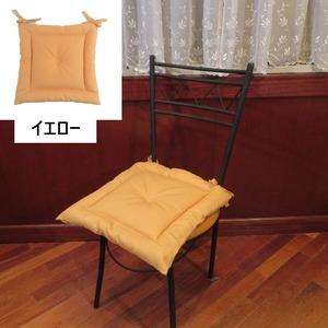 薄型シートクッション/座布団 【イエロー】 紐付き 洗える 日本製 『オックス』