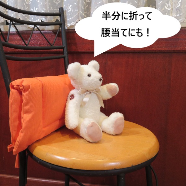 薄型シートクッション/座布団 【オレンジ】 紐付き 洗える 日本製 『オックス』