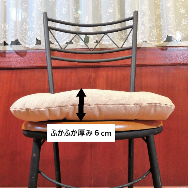バテイ型 シートクッション/座布団 【オレンジ】 厚み6cm 紐付き 洗える 日本製