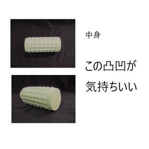 低反発 ボルスタークッション/腰枕 【14R×30cm レッド】 洗えるカバー 『オロペサ』