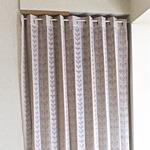 幅150×丈200cm パタパタ 間仕切りカーテン 日本製 アイボリー