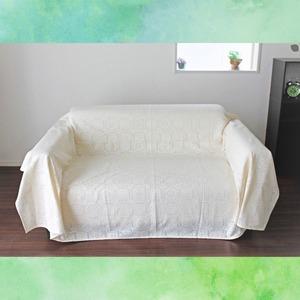 長方形 190x240cm 洗える レースマルチカバー 綿混 日本製