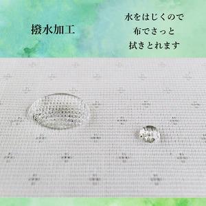 円形150cm 撥水加工レーステーブルクロス 日本製