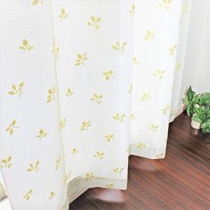 【2枚組】断熱・保温パイルミラーレースカーテン(100x228cm)日本製