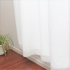 【2枚組】防炎加工断熱保温プライバシーを守るスーパーミラーレースカーテン(100×133cm)日本製