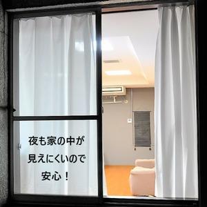 【2枚組】 防炎加工断熱保温プライバシーを守るスーパーミラーレースカーテン(100×198cm) 日本製