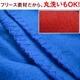着る袖付きブランケットスナギー ブルー 写真6