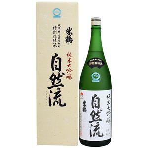 米鶴(よねづる) 純米大吟醸 自然流(じねんりゅう) 1800ml - 拡大画像