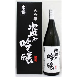 米鶴(よねづる) 盗み吟醸 大吟醸 1800ml - 拡大画像
