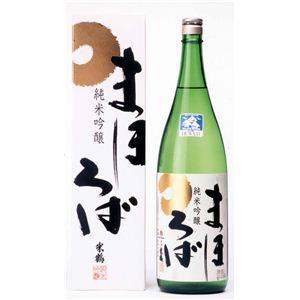 米鶴(よねづる) 純米吟醸 まほろば 1800ml - 拡大画像