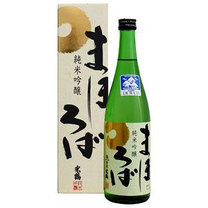米鶴(よねづる) 純米吟醸 まほろば 720ml - 拡大画像